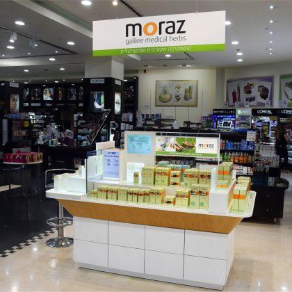 מורז  – אי תצוגה ומכירה